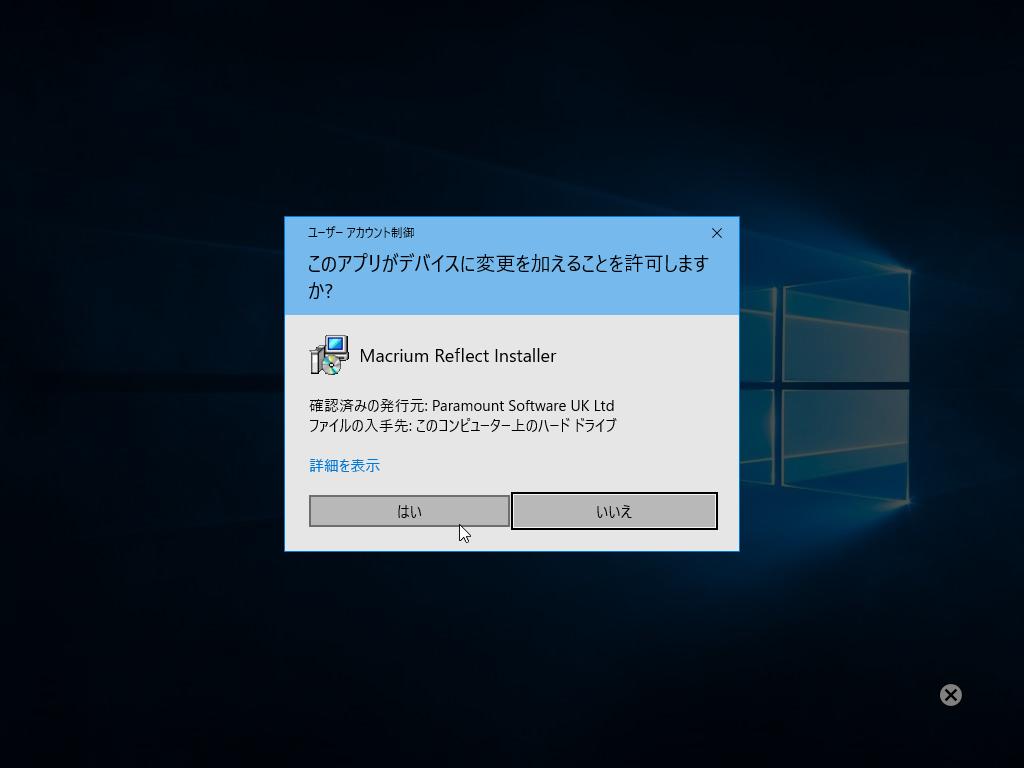 windows_clone_004.png