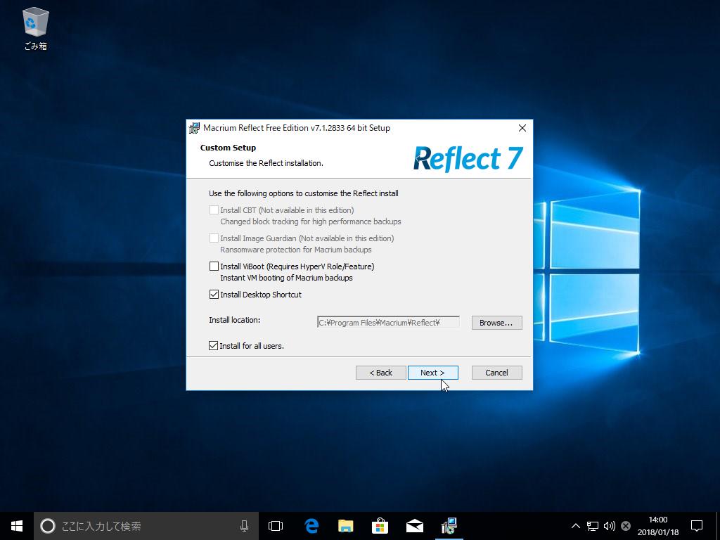 windows_clone_010.png