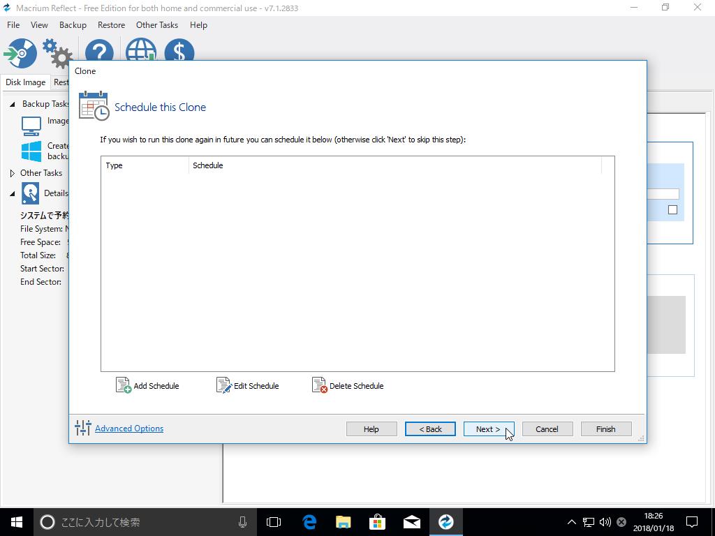 windows_clone_019.png