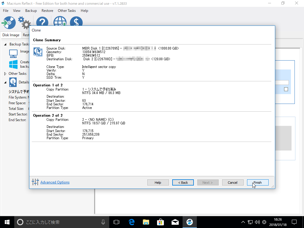 windows_clone_020.png