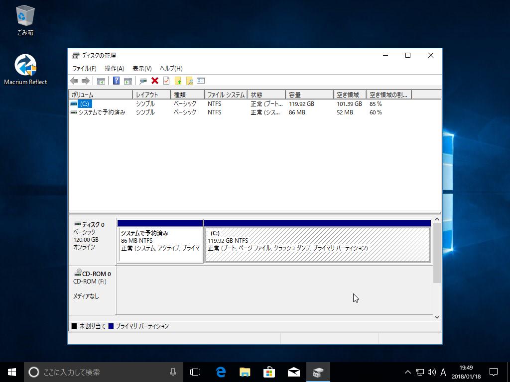 windows_clone_025.png